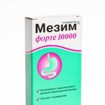 Мезим форте 10 000 инструкция по применению, противопоказания, побочные эффекты, отзывы