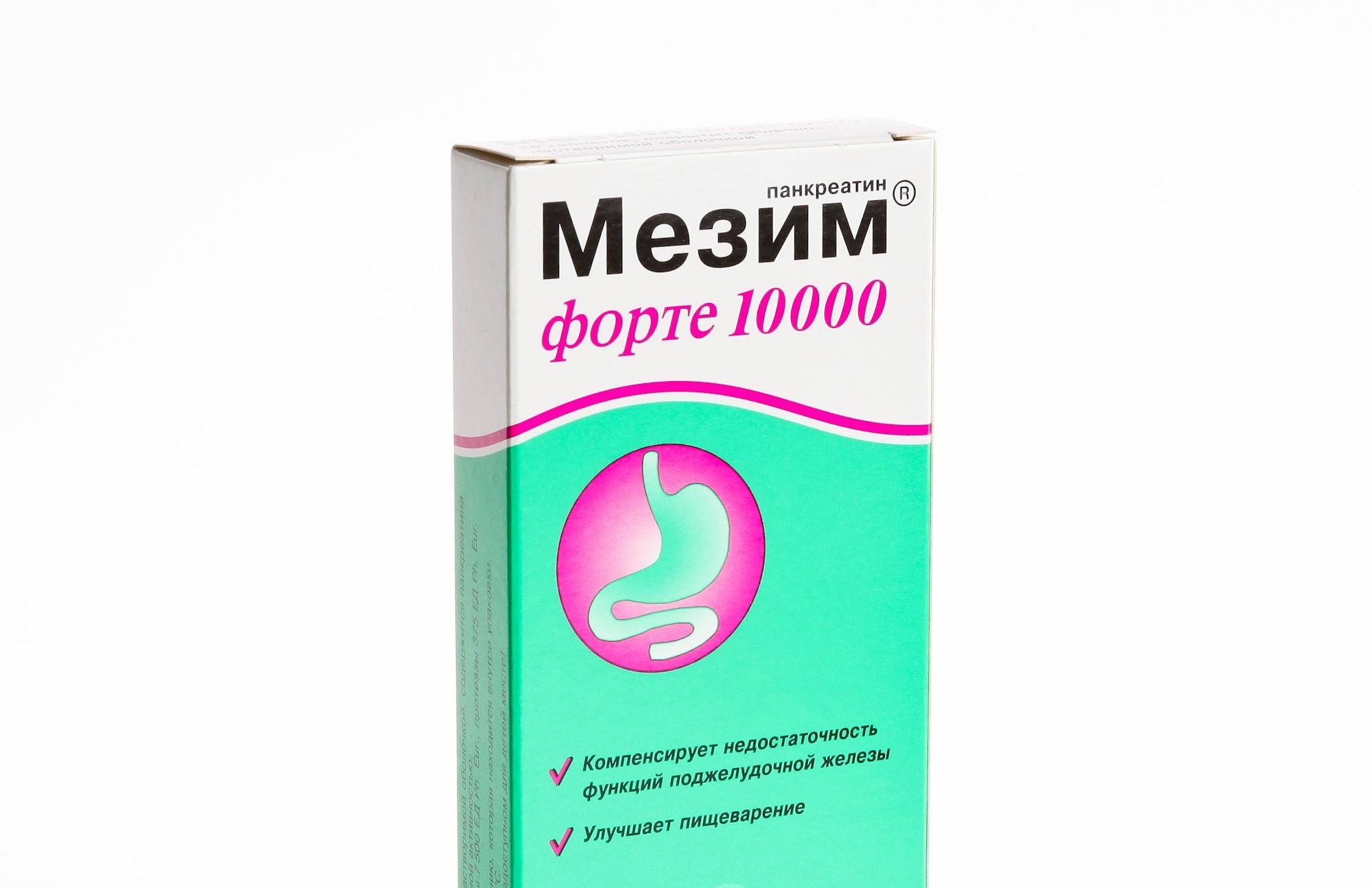 лучшее средство от кишечных паразитов