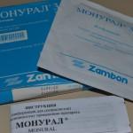 Монурал инструкция по применению, противопоказания, побочные эффекты, отзывы