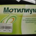 Мотилиум инструкция по применению, противопоказания, побочные эффекты, отзывы