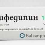 Нифедипин инструкция по применению, противопоказания, побочные эффекты, отзывы