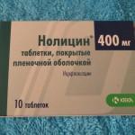 Нолицин инструкция по применению, противопоказания, побочные эффекты, отзывы