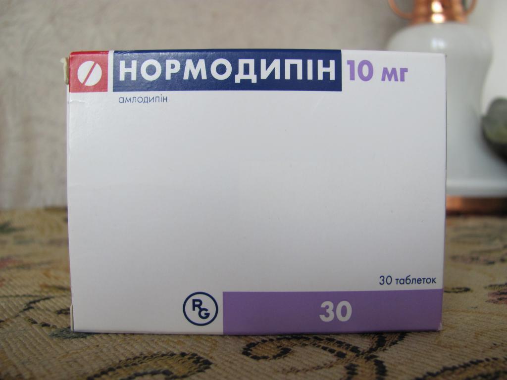 Медицина лекарства справочник от давления амлодипин