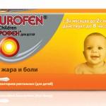 Нурофен для детей инструкция по применению, противопоказания, побочные эффекты, отзывы