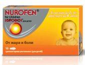 Нурофен для детей