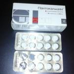Пантокальцин инструкция по применению, противопоказания, побочные эффекты, отзывы