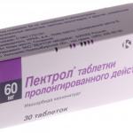 Пектрол инструкция по применению, противопоказания, побочные эффекты, отзывы