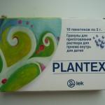 Плантекс инструкция по применению, противопоказания, побочные эффекты, отзывы