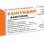 Ранитидин инструкция по применению, противопоказания, побочные эффекты, отзывы