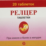 Релцер инструкция по применению, противопоказания, побочные эффекты, отзывы