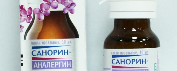 Санорин-аналергин