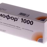Сиофор 1000 инструкция по применению, противопоказания, побочные эффекты, отзывы