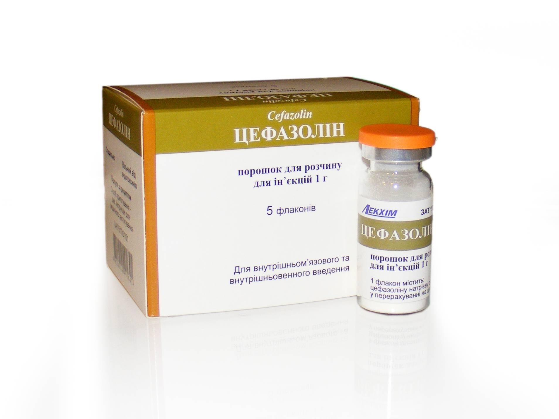 Как сделать укол цефазолина с лидокаином взрослому
