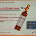 Церебролизин инструкция по применению, противопоказания, побочные эффекты, отзывы