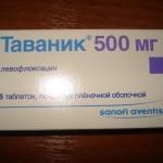 Таваник инструкция по применению, противопоказания, побочные эффекты, отзывы