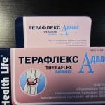 Терафлекс адванс инструкция по применению, противопоказания, побочные эффекты, отзывы