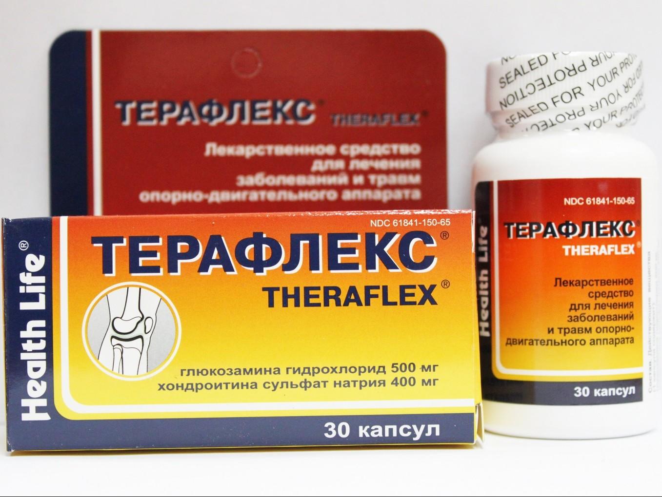 препараты при болях в суставах инструкция по применению