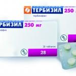 Тербизил инструкция по применению, противопоказания, побочные эффекты, отзывы