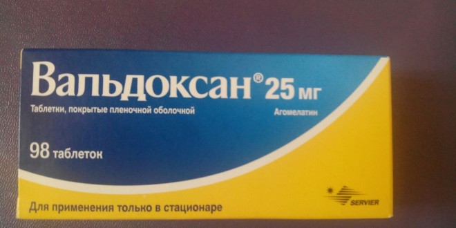 препарат антидепрессант xl