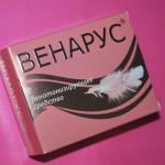 Венарус инструкция по применению, противопоказания, побочные эффекты, отзывы
