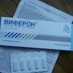 Виферон инструкция по применению, противопоказания, побочные эффекты, отзывы