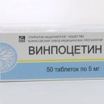 Винпоцетин форте инструкция по применению, противопоказания, побочные эффекты, отзывы