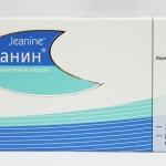 Жанин инструкция по применению, противопоказания, побочные эффекты, отзывы