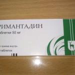 Rimantadine / римантадин инструкция по применению, противопоказания, побочные эффекты, отзывы