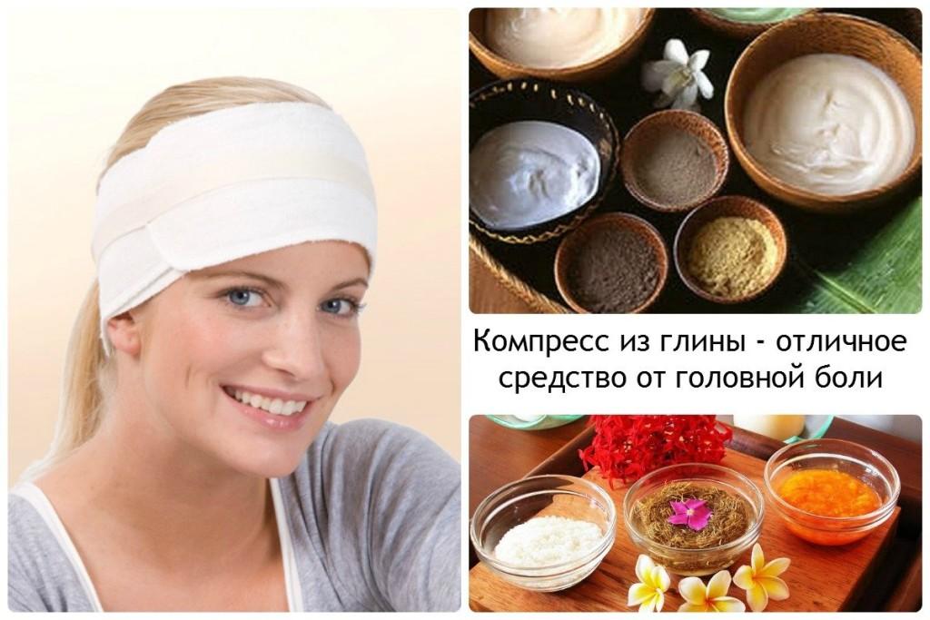 Компресс из глины - отличное средство от головной боли