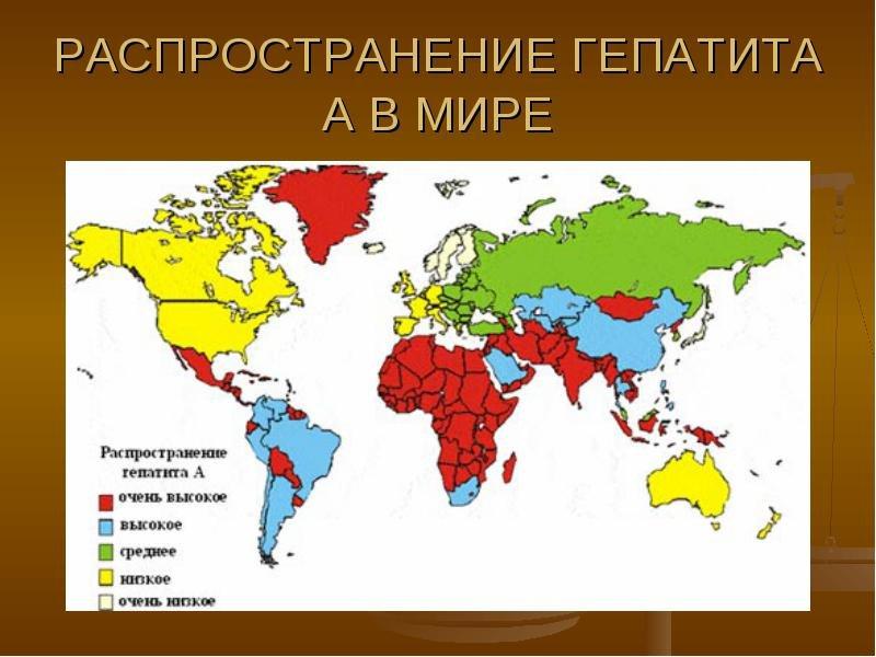 Распространение гепатита А в мире