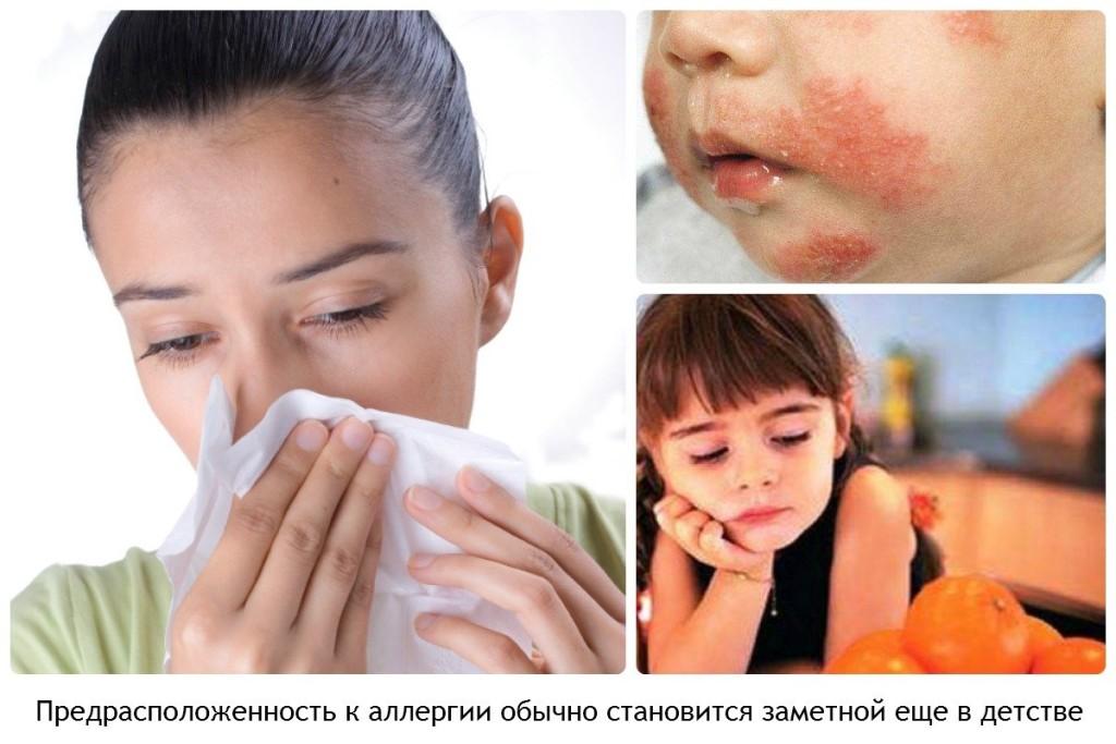 Предрасположенность к аллергии обычно становится заметной еще в детстве