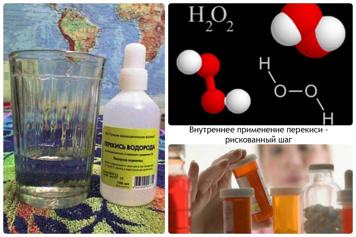 Перекись водорода применение для рассады