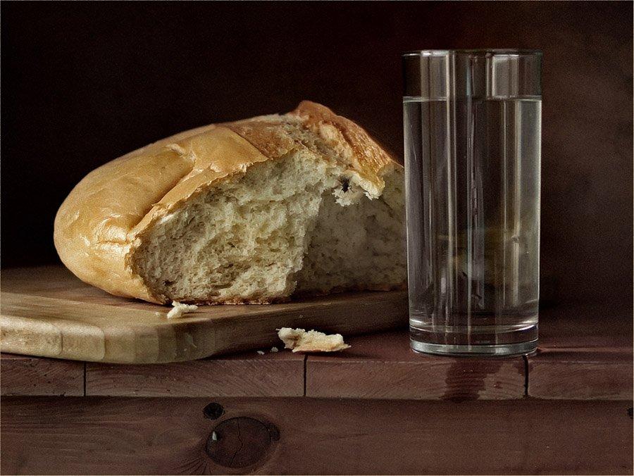 Хлеб и вода