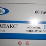 Нурофен для детей (суппозитории ректальные) инструкция по применению, противопоказания, побочные эффекты, отзывы