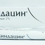 Клиндацин инструкция по применению, противопоказания, побочные эффекты, отзывы