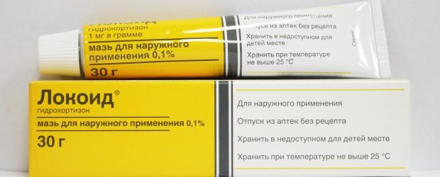 Локоид инструкция по применению, противопоказания, побочные эффекты, отзывы