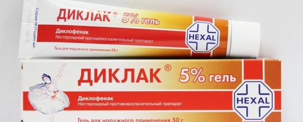 Диклак (diclac) инструкция по применению, противопоказания, побочные эффекты, отзывы