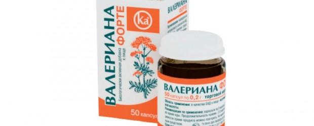 Valerian / валериана инструкция по применению, противопоказания, побочные эффекты, отзывы