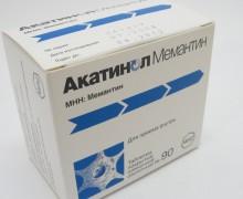 Акатинол мемантин инструкция по применению, противопоказания, побочные эффекты, отзывы