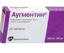 Аугментин инструкция по применению, противопоказания, побочные эффекты, отзывы