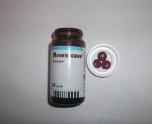 Мелипрамин инструкция по применению, противопоказания, побочные эффекты, отзывы