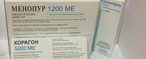 Менопур инструкция по применению, противопоказания, побочные эффекты, отзывы