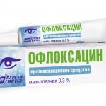 Офлоксацин инструкция по применению, противопоказания, побочные эффекты, отзывы