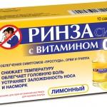 Ринзасип с витамином с инструкция по применению, противопоказания, побочные эффекты, отзывы