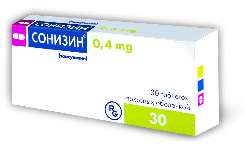 Сонизин инструкция по применению, противопоказания, побочные эффекты, отзывы