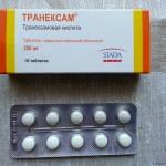Транексам инструкция по применению, противопоказания, побочные эффекты, отзывы