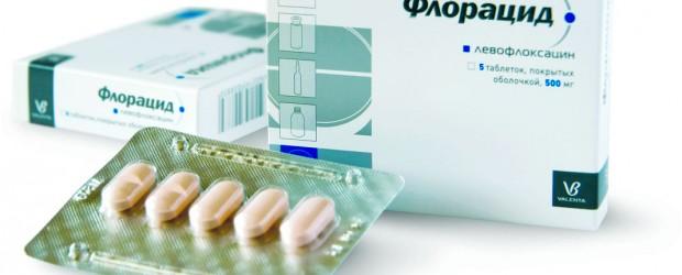 Флорацид инструкция по применению, противопоказания, побочные эффекты, отзывы