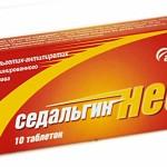 Седальгин-нео инструкция по применению, противопоказания, побочные эффекты, отзывы